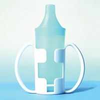 DRINKING CUP HOLDER HA4263